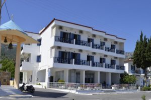 Hotel Blue Sea Tyros